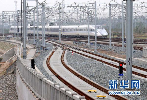2016包西高铁最新消息 2016年1月10日起兰铁局启用新运行图 兰新高铁增动车5对