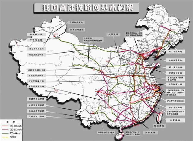 包西高铁路线 中国高铁已开通线路图 贵州高铁及铁路规划图