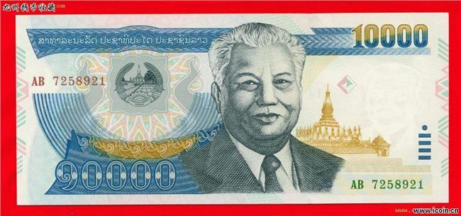 老挝币兑换人民币汇率 国内首推老挝基普兑人