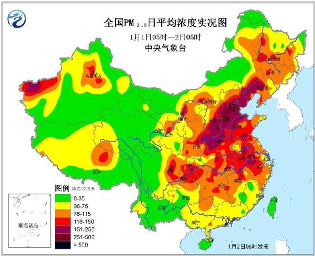 中国雾霾实时分布图_广州雾霾的分布 深度解读2016年最新中国雾霾分布图_飞扬123
