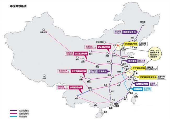 中国高铁已开通线路图 中国未来高铁规划图
