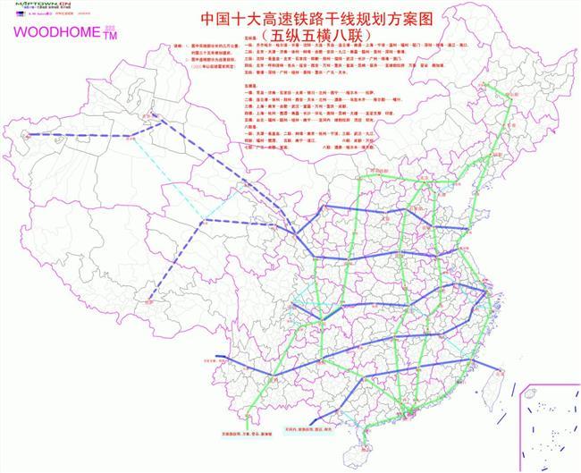 中国未来规划 2020年中国高铁规划图 中国未来高铁规划图