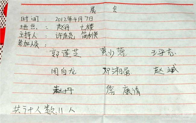 广西传销散去 广西玉林打击传销窝57个 教育遣散传销人员322人