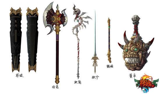 赵云墓出土的武器 赵云用的什么武器?三国赵子龙的武器叫什么?