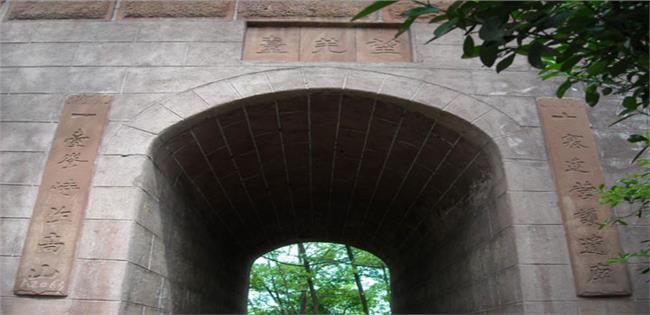 赵云墓地址 还有多少人记得赵云墓地就在大邑县锦屏山!
