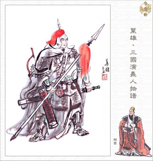 大邑赵云墓 工地挖出后汉时期古墓 赵子龙夫人墓可能在大邑
