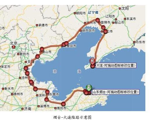 威海到大连海底隧道 烟大海底隧道耗资堪比三峡 烟台到大连40分钟(图)