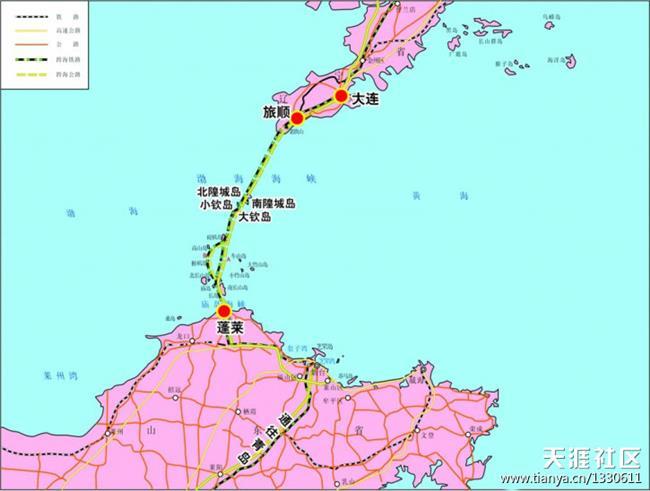 蓬莱大连海底隧道 大连至烟台海底隧道线路图 大连蓬莱海底隧道进展