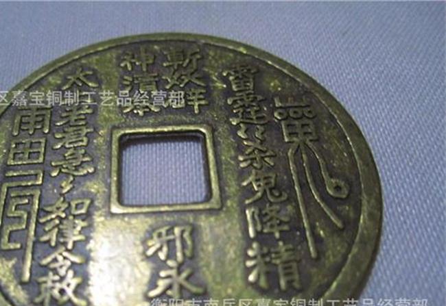 五帝铜钱顺序 五帝钱的编排顺序要求与使用方法简介