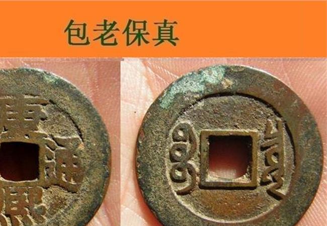 五帝铜钱编法 五帝钱的编制方法?