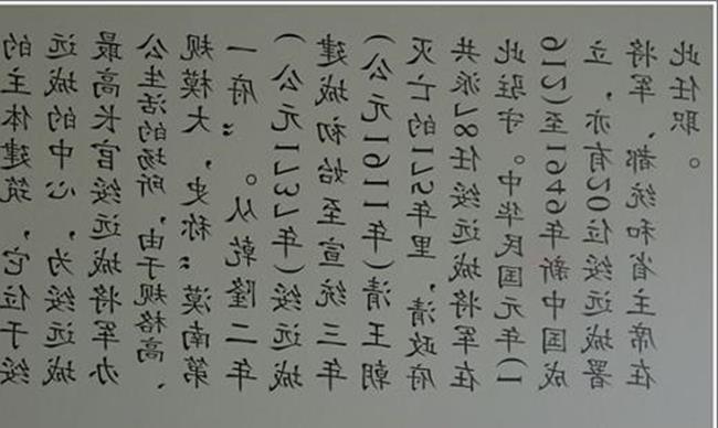 苏麻离青的锡光样子 (转)现代仿苏麻离青的有趣特征