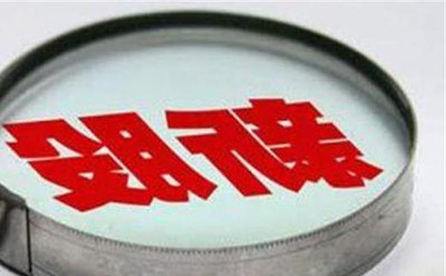 今日新股申购一览表:养元饮品732156新股今日申购