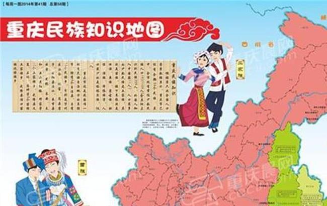 重庆人口密度 专家建议:降低重庆人口密度 提升居住舒适度