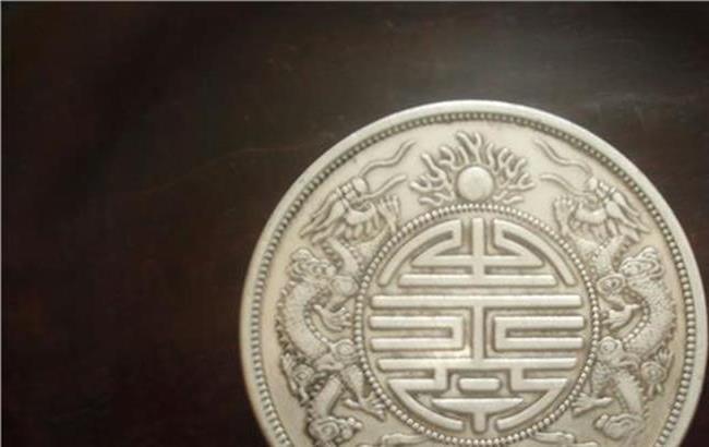 光绪元宝搜狐 光绪元宝湖北省造当十铜币鉴赏