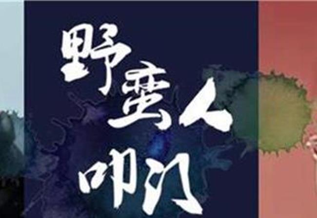 广州和深圳谁大 郎咸平:广州和深圳的房价今后会大幅度的上升