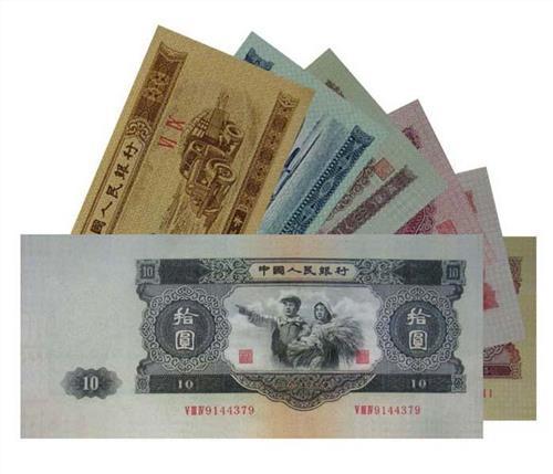 人民币冠字号码_【旧1980年10元钱人民币价格】旧版80年十元纸币值多少钱_飞扬123